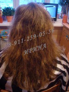 http://hairlife.ru/forum/extensions/hcs_image_uploader/uploads/0/4500/4733/thumb/p15olin9nu1rmv1mte8fkksbk561.jpg