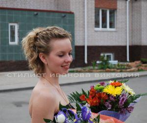 http://hairlife.ru/forum/extensions/hcs_image_uploader/uploads/0/5500/5554/thumb/p15t28hacj251132mtjr1s7kcah1.jpg