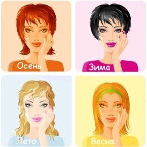 http://hairlife.ru/forum/extensions/hcs_image_uploader/uploads/0/6500/6630/thumb/p161kbbgip1ud5j9q1omj1t64lvg1.jpg