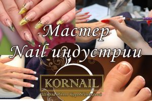 http://hairlife.ru/forum/extensions/hcs_image_uploader/uploads/0/6500/6689/thumb/p161qgem8aaj510mq52v1m4r4qq1.jpg