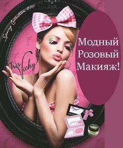 http://hairlife.ru/forum/extensions/hcs_image_uploader/uploads/0/6500/6917/thumb/p162fcg4irruh92g1saf1svf2va1.jpg