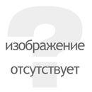 Юбка Годе Длинная