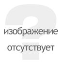 Схемы женских стрижек.